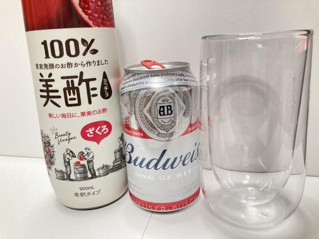 美酢のビール割材料