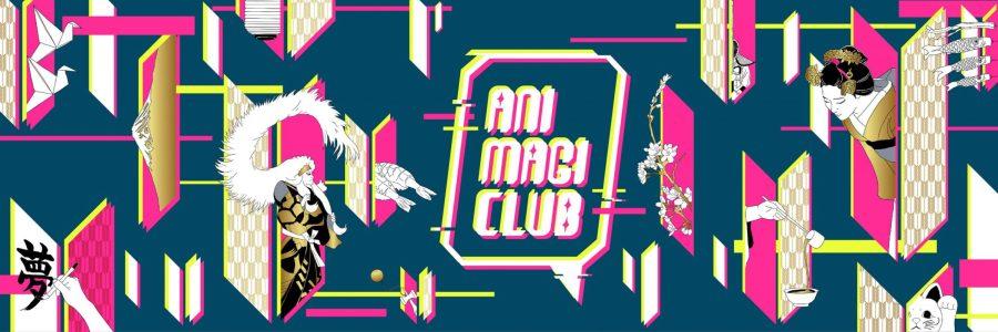 Animagiclub アニマジックラブ