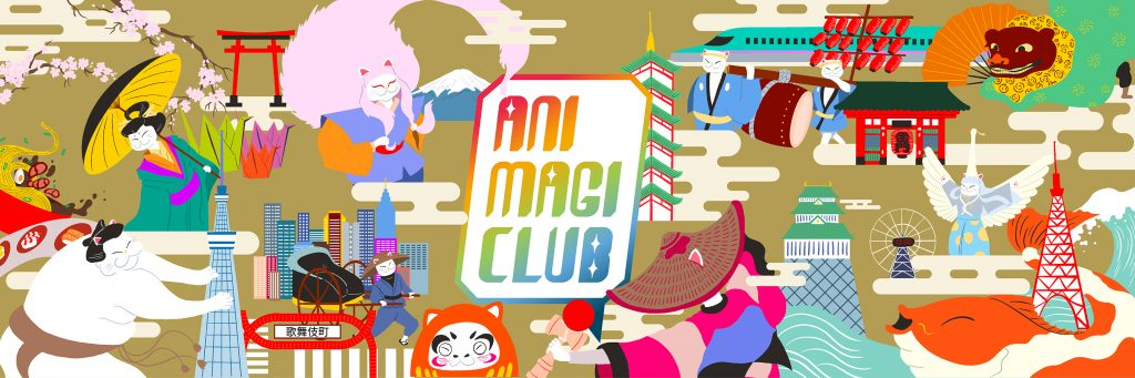 AnimagiclubShop
